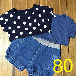 ムジルシリョウヒン(MUJI (無印良品))の無印良品 3枚セット 80サイズ(Tシャツ)