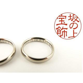 【刻印無料】純チタン( titanium)「#ペアリング #結婚指輪」【2本】(リング(指輪))