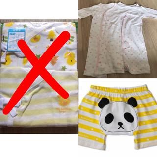 西松屋 - 5枚セット【新品、未使用】新生児 短肌着 長肌着 赤ちゃんパンツ