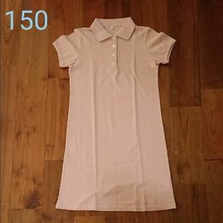 ムジルシリョウヒン(MUJI (無印良品))の無印良品 ワンピース 150(ワンピース)