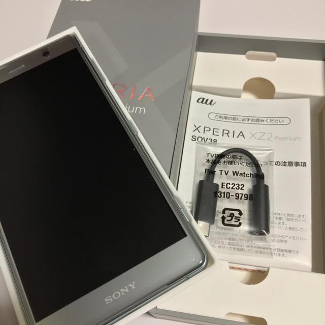 Xperia(エクスペリア)のXperia XZ2 Premium SOV38 スマホ/家電/カメラのスマートフォン/携帯電話(スマートフォン本体)の商品写真