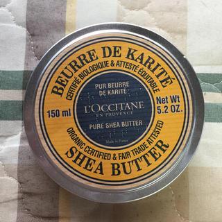 ロクシタン(L'OCCITANE)のシアバター150ml(ボディクリーム)