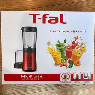 ティファール(T-fal)のT-fal ティファール Mix&drink ミックス&ドリンク ルビーレッド(ジューサー/ミキサー)