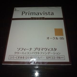 Primavista - プリマヴィスタ クリーミーコンパクトファンデーション05 ソフィーナ