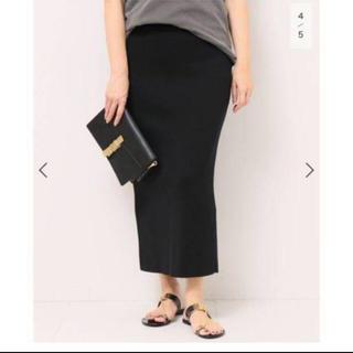 ドゥーズィエムクラス(DEUXIEME CLASSE)のドゥーズィエムクラス  ハーフミラノ ニットスカート ブラック(ロングスカート)