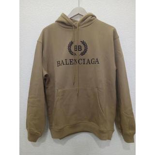 バレンシアガ(Balenciaga)のBALENCIAGA BBロゴ フーディ(パーカー)