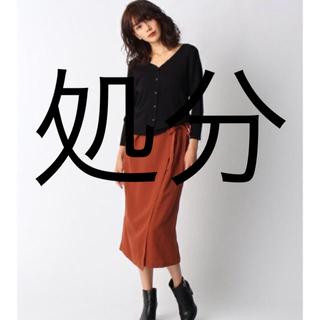OZOC - OZOCラップスカート