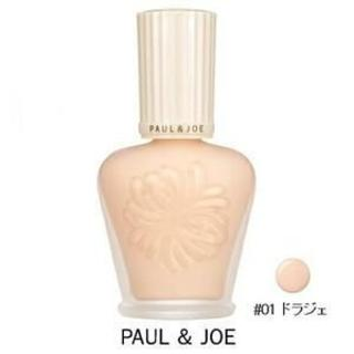 PAUL & JOE - 新品 ポール&ジョー プロテクティング ファンデーション #01 ドラジェ