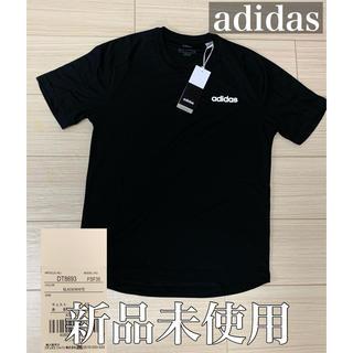 アディダス(adidas)のアディダス Tシャツ ドライシャツ(Tシャツ/カットソー(半袖/袖なし))