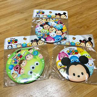 Disney - ツムツム  ミラー   3枚セット