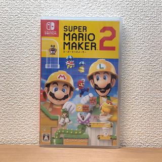 Nintendo Switch - 新品未開封  スーパーマリオメーカー2