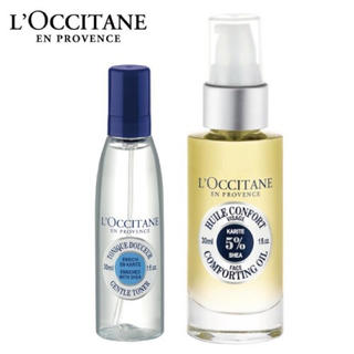 ロクシタン(L'OCCITANE)の【送料込】【新品】ロクシタン L'OCCITANE スキンケアセット(化粧水 / ローション)