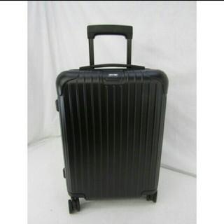 RIMOWA - RIMOWA スーツケース 32L