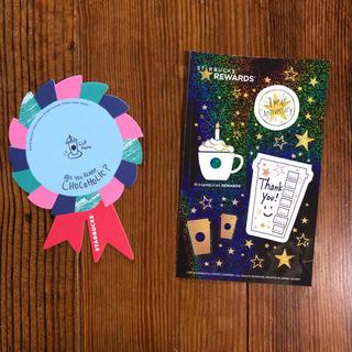 スターバックスコーヒー(Starbucks Coffee)のスターバックス★REWARLDS シール&コースター  1周年記念 非売品(ノベルティグッズ)