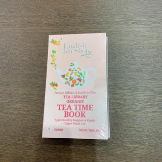 アフタヌーンティー(AfternoonTea)のアフタヌーンティー フレーバーティーセット(茶)
