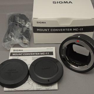 SIGMA - シグマ  MC-11 SA-E