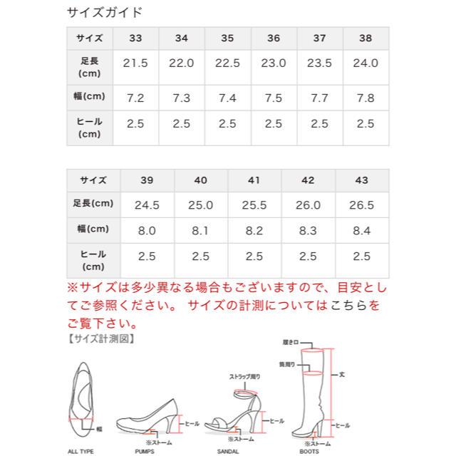 ORiental TRaffic(オリエンタルトラフィック)のレインシューズ パンプス レディースの靴/シューズ(レインブーツ/長靴)の商品写真