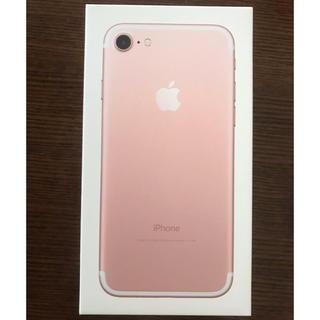 Apple - iPhone7 新品 simフリー 32G