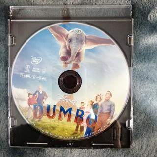 Disney - ディズニー ダンボ 国内正規品 DVD 未再生