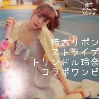 LIZ LISA - 特大リボン♡お花ボタン♡ヘルシー肌魅せ♡グレー色ストライプ♡ちょいセクシー♡夏♡