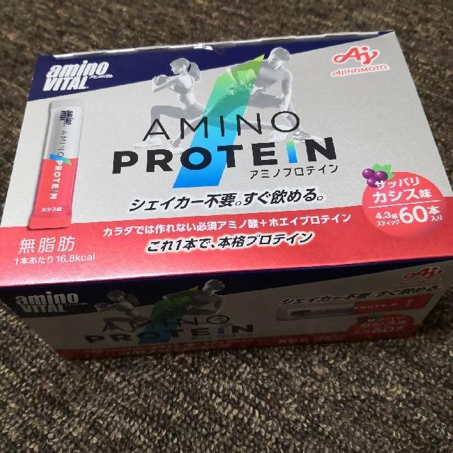 味の素(アジノモト)の味の素 アミノバイタル アミノプロテイン 食品/飲料/酒の健康食品(プロテイン)の商品写真