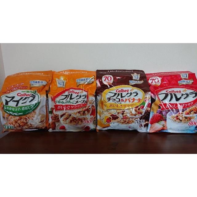 カルビー(カルビー)のフルグラ 、マイグラ 4袋セット 食品/飲料/酒の食品(菓子/デザート)の商品写真