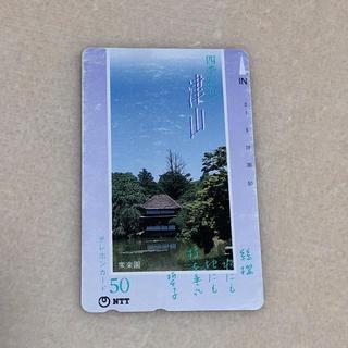 テレホンカード 50(その他)