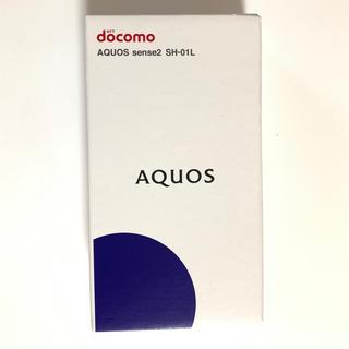 アクオス(AQUOS)のDocomo AQUOS Sense 2 SH-01C(スマートフォン本体)