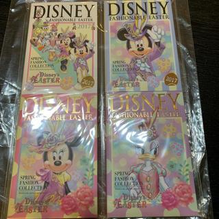 Disney - ディズニー♡2017年ファッショナブルイースターメモ