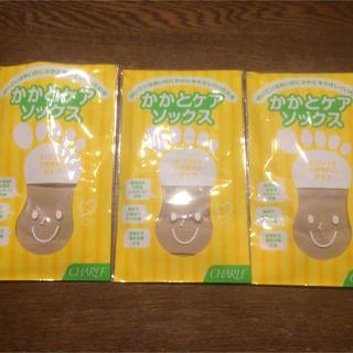 シャルレ(シャルレ)のかかとケアソックス 3足セット 日本製(ソックス)