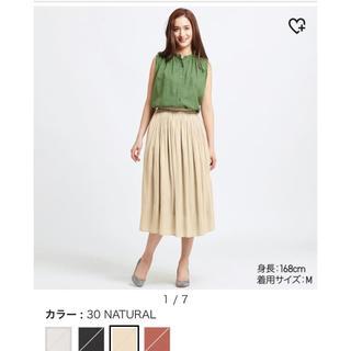 UNIQLO - ユニクロ ギャザーロングスカート 丈短め