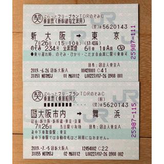 ジェイアール(JR)の新幹線 チケット(鉄道乗車券)