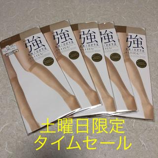 アツギ(Atsugi)のATSUGIひざ下ストッキング 5足 新品(タイツ/ストッキング)