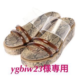 アリシアスタン(ALEXIA STAM)のClear Strap Platform Sandals Beige(サンダル)