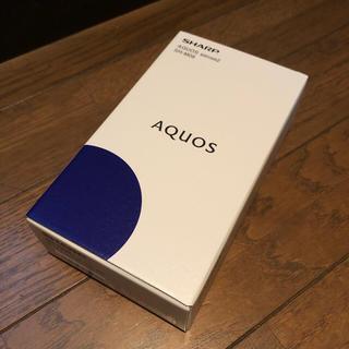 アクオス(AQUOS)のAQUOS sense2 SH-M08 ホワイトシルバー 新品未使用(スマートフォン本体)