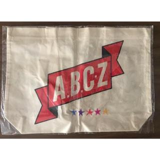 A.B.C.-Z - ABC-Z ショッピングバック新品未開封