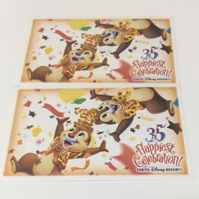 Disney チケット二枚セット その他のその他(その他)の商品写真