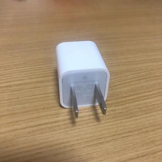 アップル(Apple)の正規品 アップル iphone8plus 充電器セット(バッテリー/充電器)