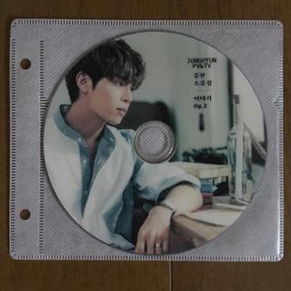 シャイニー(SHINee)のSHINee☆DVD☆ジョンヒョンペン必見!只今プレゼント付き☆(K-POP/アジア)