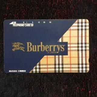 バーバリー(BURBERRY)のBURBERRY バーバリー/テレフォンカード  テレカ/コレクションに☆(カード)
