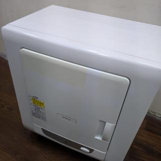 Y39416 日立 乾燥容量3.5kg これっきりボタン 衣類乾燥機