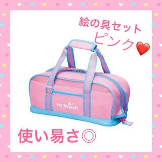 ペンテル(ぺんてる)の使い易い!可愛い♡絵の具SET  ピンク(絵の具/ポスターカラー )