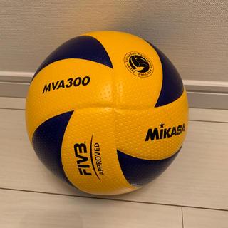 ミカサ(MIKASA)の MVA300 バレーボール 国際公認球 検定球5号 (バレーボール)