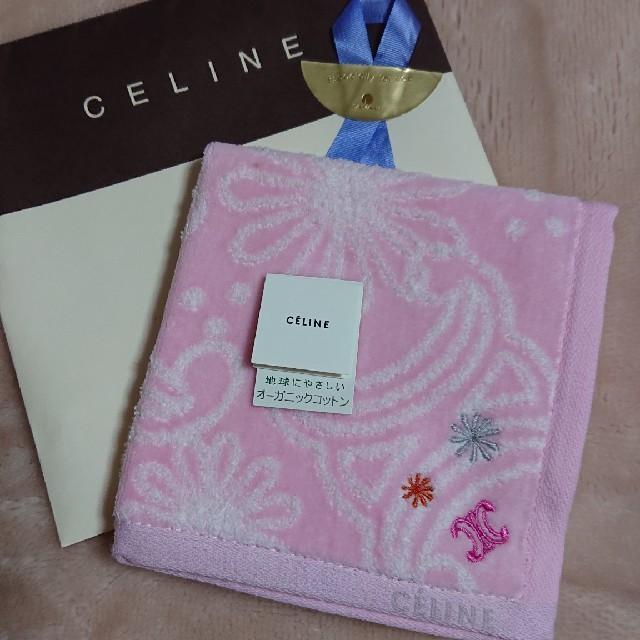 celine(セリーヌ)のセリーヌ タオルハンカチ レディースのファッション小物(ハンカチ)の商品写真