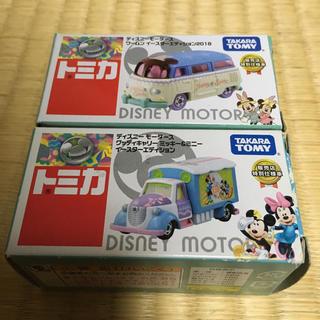 Disney - ディズニー トミカ イースターエディション