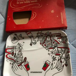 スターバックスコーヒー(Starbucks Coffee)の【タイムセール】非売品スターバックス(ノベルティグッズ)