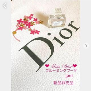 クリスチャンディオール(Christian Dior)の新品非売品❤︎Dior❤︎ミスディオール ブルーミング ブーケ ミニサイズ(香水(女性用))