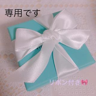 ティファニー(Tiffany & Co.)のティファニー リングケース リボン付き(その他)