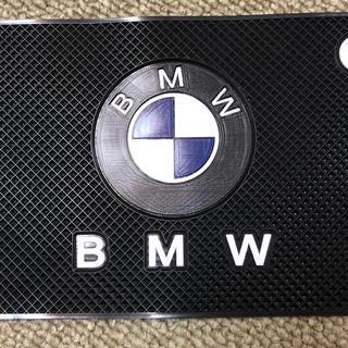 BMW - BMW  滑り止めマット