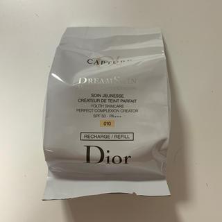 ディオール(Dior)のDior カプチュール ドリームスキン モイスト クッション(ファンデーション)